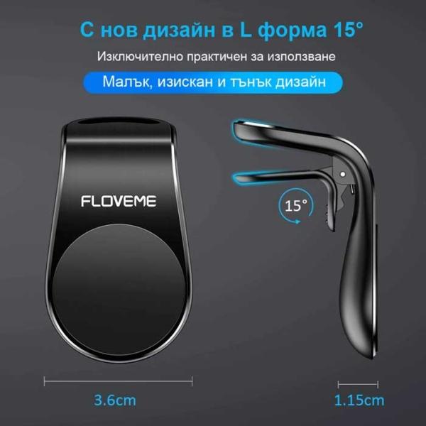 magnitna-syoyka-darjac-za-telefon-za-kola-3