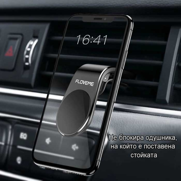 magnitna-syoyka-darjac-za-telefon-za-kola-4