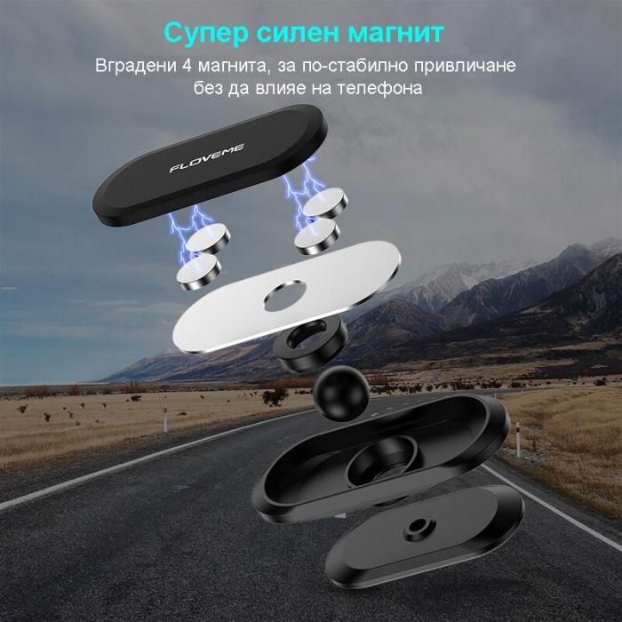 magnitna-mini-stoyka-za-telefon-za-kola-3
