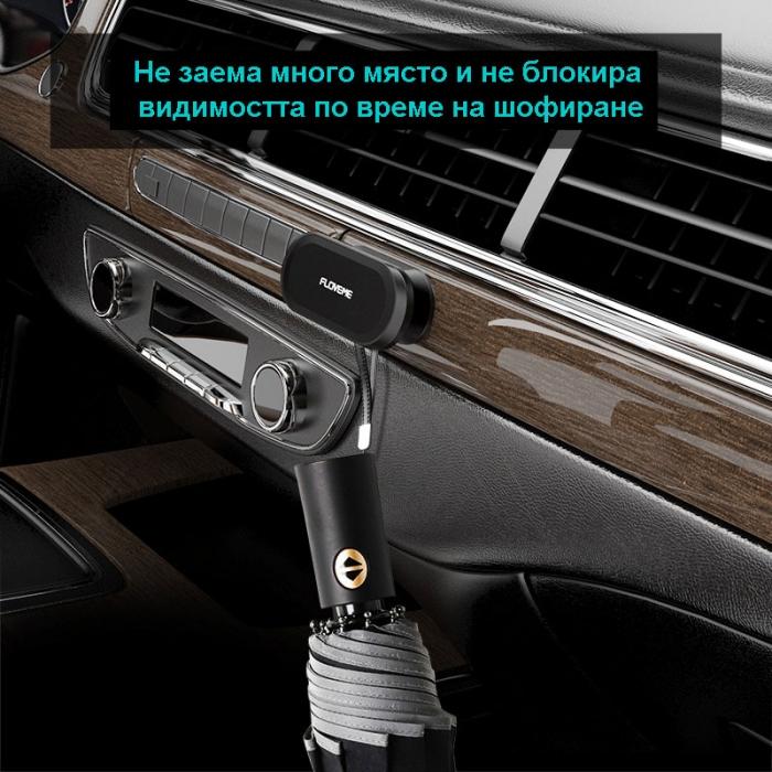 magnitna-mini-stoyka-za-telefon-za-kola-4