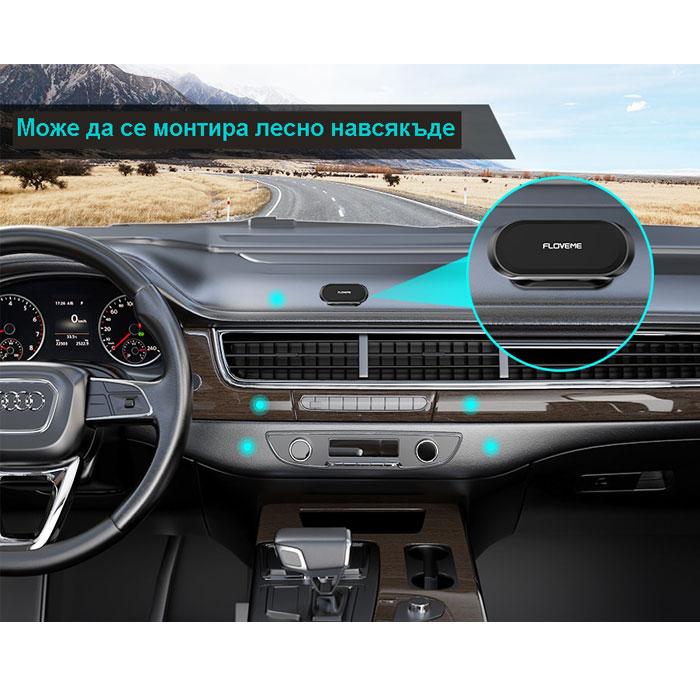 magnitna-mini-stoyka-za-telefon-za-kola-6