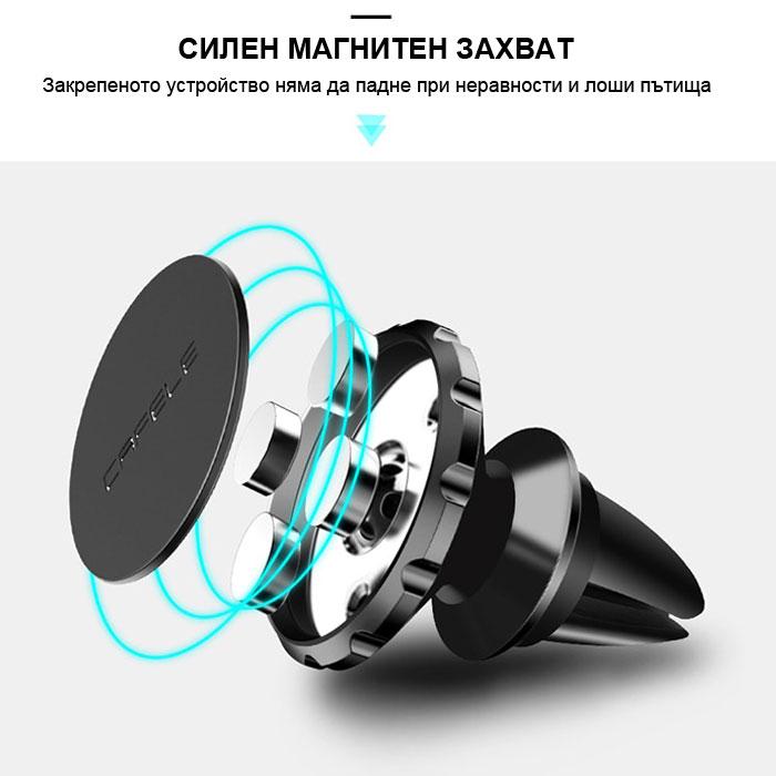 magnitna-stoyka-za-kola-za-vazduhovoda-4
