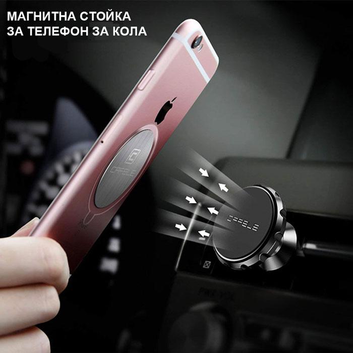 magnitna-stoyka-za-kola-za-vazduhovoda-6