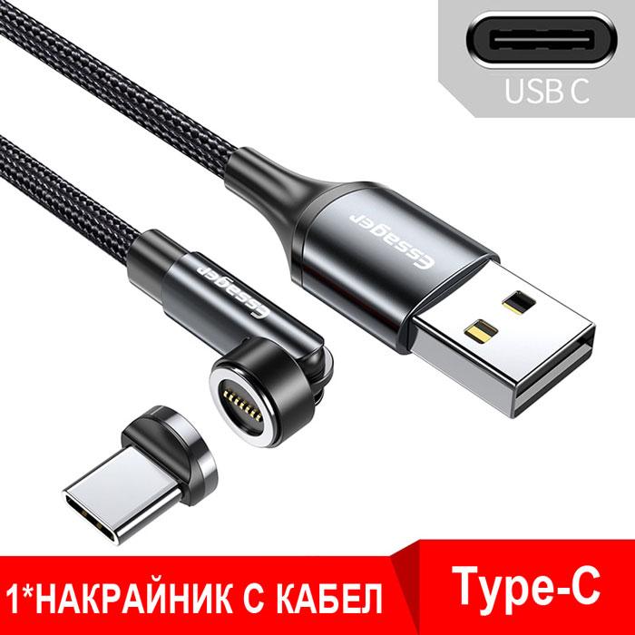 magniten-kabel-zarqdno-za-telefon-type-c