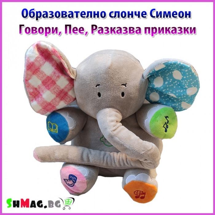 plyusheno-slonce-interaktivna-muzikalna-igracka-1