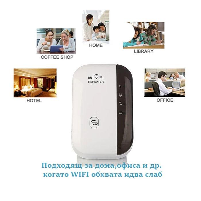 wifi-usilvatel-za-ruter-bezjicen-ripiytar-2
