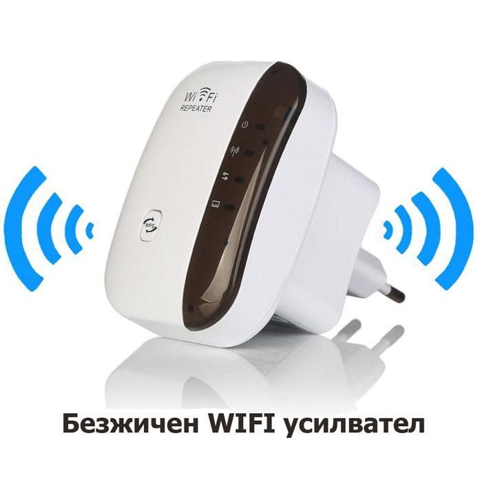 wifi-usilvatel-za-ruter-bezjicen-ripiytar-5
