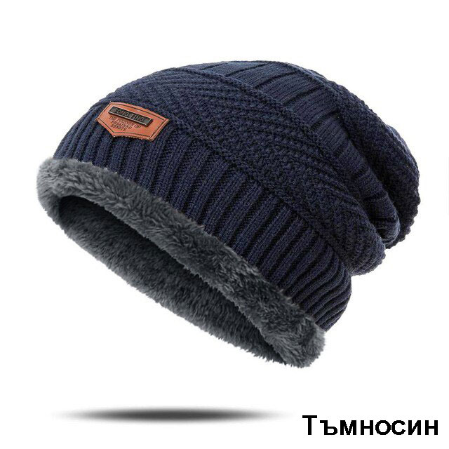 mijka-zimna-shapka-s-puh-tamnosin