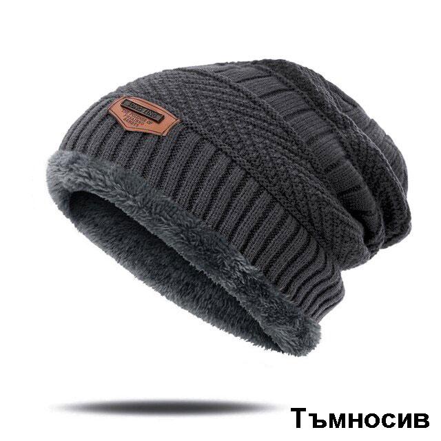 mijka-zimna-shapka-s-puh-tamnosiv