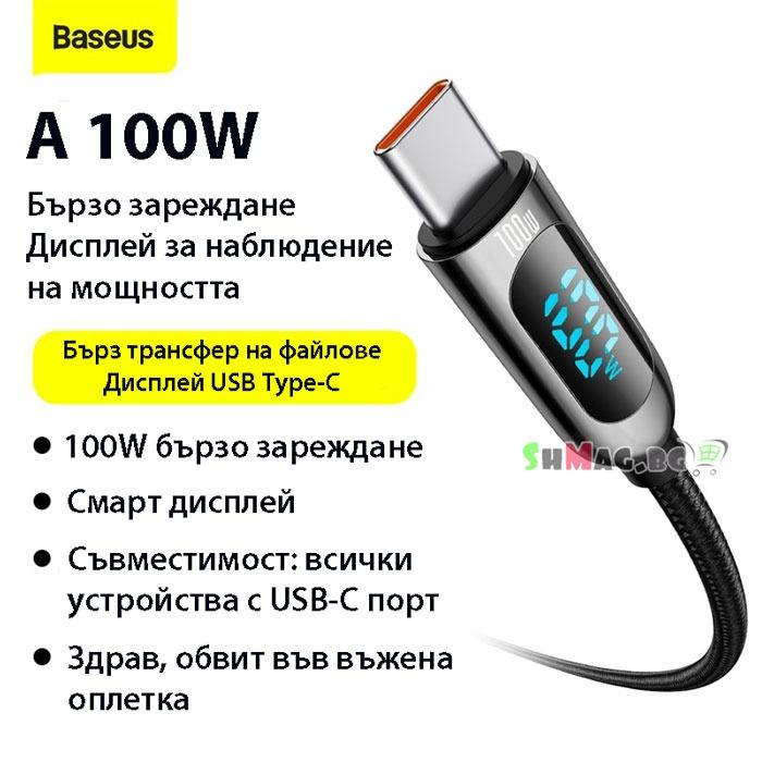 kabel-za-zarejdane-100w-usb-type-c-i-displey-2