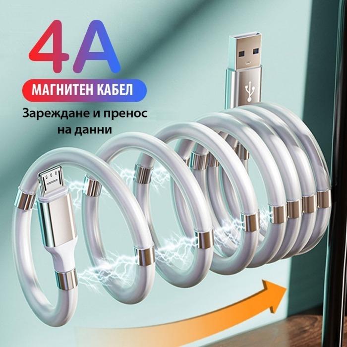 kabel-za-zarejdane-na-telefon-samonavivast-1