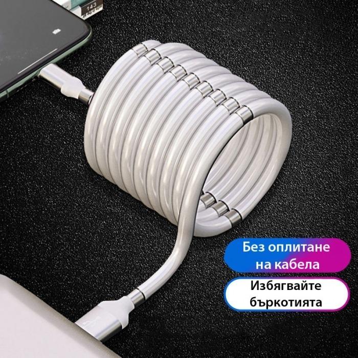 kabel-za-zarejdane-na-telefon-samonavivast-2