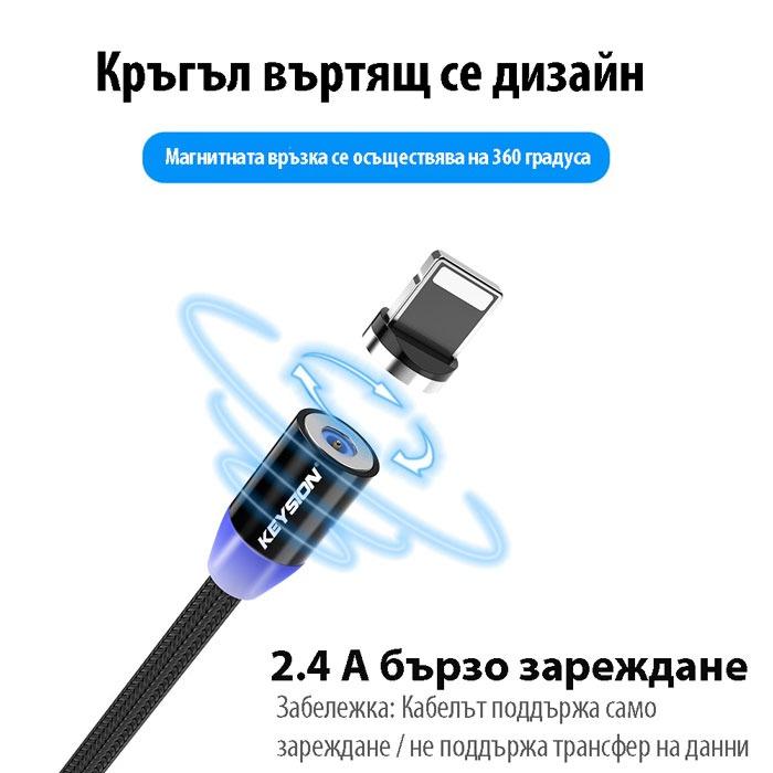 magniten-kabel-zarqdno-za-zarejdane-3